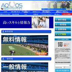AQUOSの口コミ・評判・評価