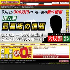 BB KEIBAの口コミ・評判・評価