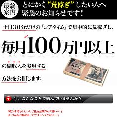 ファンファーレの口コミ・評判・評価