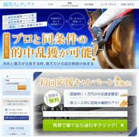 競馬インデックスの口コミ・評判・評価