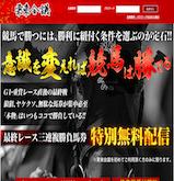 栗東会議の口コミ・評判・評価