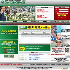 ジャパンホースサークルの口コミ・評判・評価