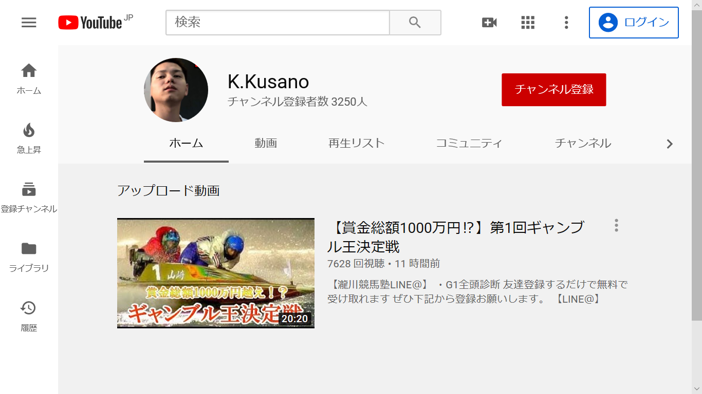 K.Kusanoの口コミ・評判・評価
