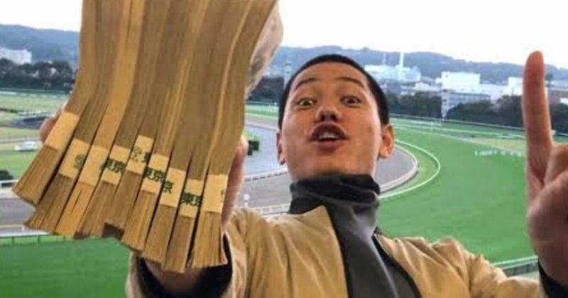 ケイタササグリ(草野清)  瀧川寿希也 ゼロイノベーションの口コミ・評判・評価