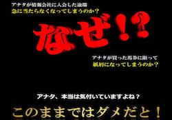 金田亮平の馬券術(回収率260%の男)の口コミ・評判・評価
