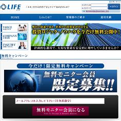 LIFEの口コミ・評判・評価
