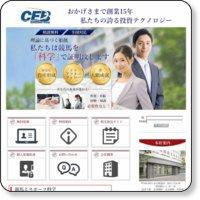 CEB Investment Group(シーイービーインターネットグループ)の口コミ・評判・評価