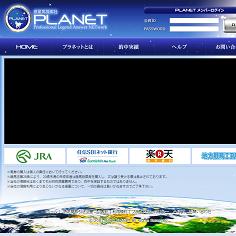 惑星馬探索社PLANETの口コミ・評判・評価