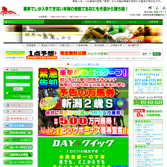 栗東スポーツの口コミ・評判・評価