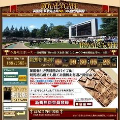 ROYAL GATEの口コミ・評判・評価