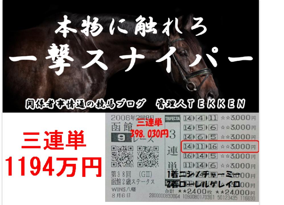 一撃スナイパー(TEKKEN)の口コミ・評判・評価