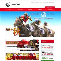 UMAQLOの口コミ・評判・評価