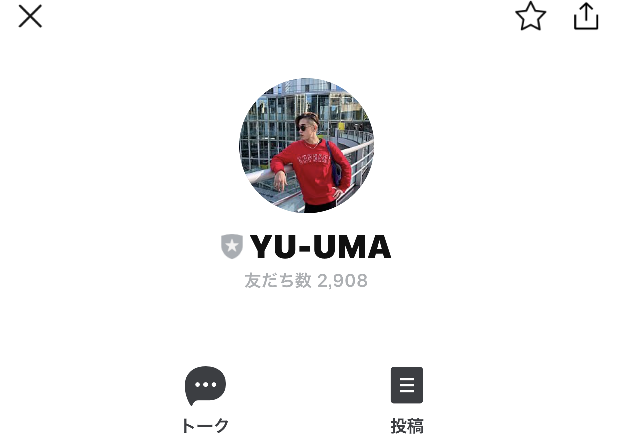 ダートの達人(YU-UMA)(ダートノタツジン)の口コミ・評判・評価